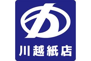 株式会社川越紙店